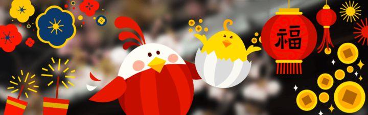 sticker: Year of Chicken 2 image