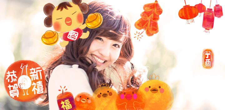 sticker: Happy Chicken Year image