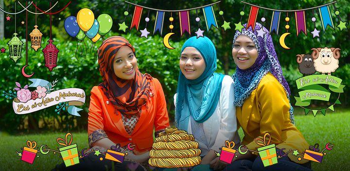sticker: Eid al Adha image