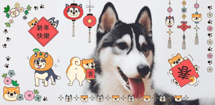 sticker: Year of the dog image
