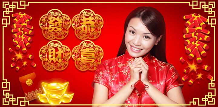 sticker: Lunar New Year image