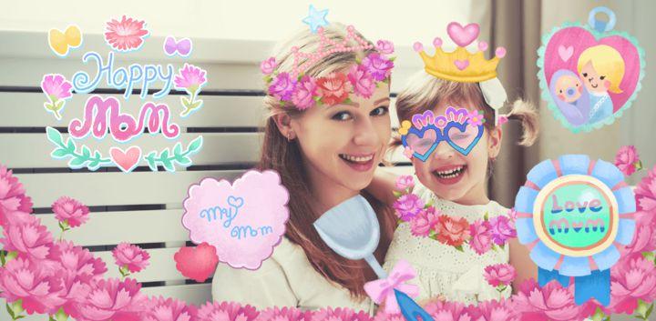 sticker: Mommy image