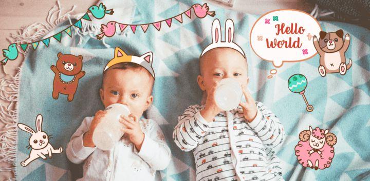 sticker: Lovely Baby image