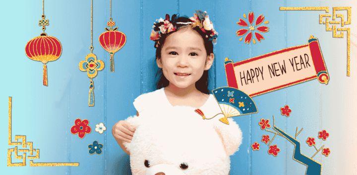 sticker: Happy Chinese New Year image