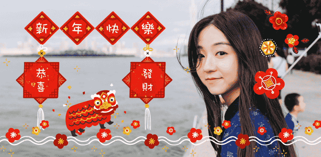 sticker: Happy Lunar New Year Sticker image