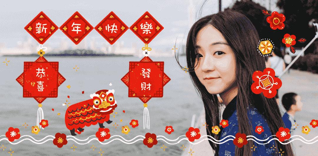 sticker: Happy Lunar New Year Sticker image