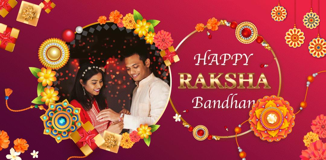 sticker: Raksha Bandhan image