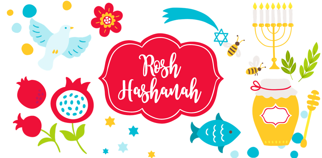 sticker: Rosh Hashanah Sticker image