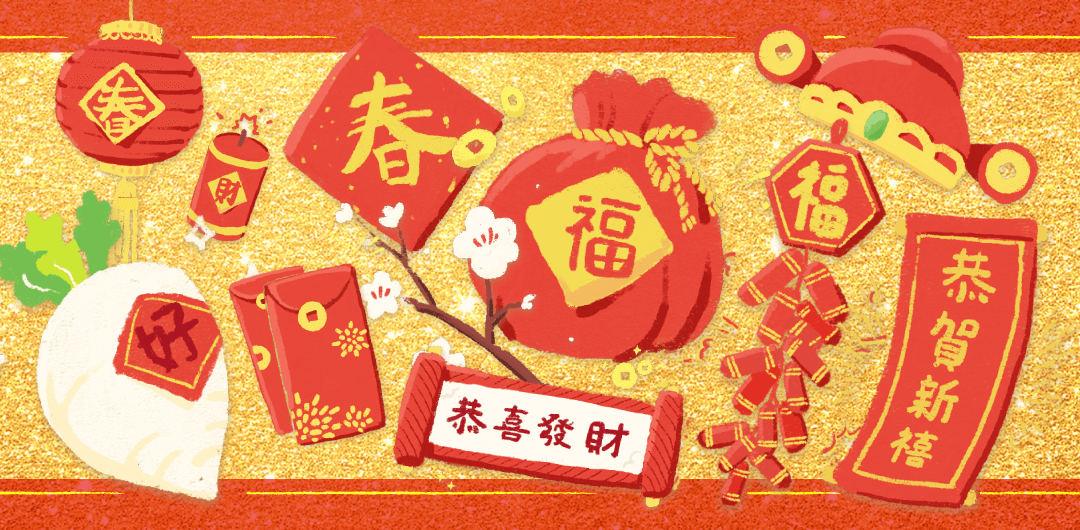 sticker: Chinese New Year image