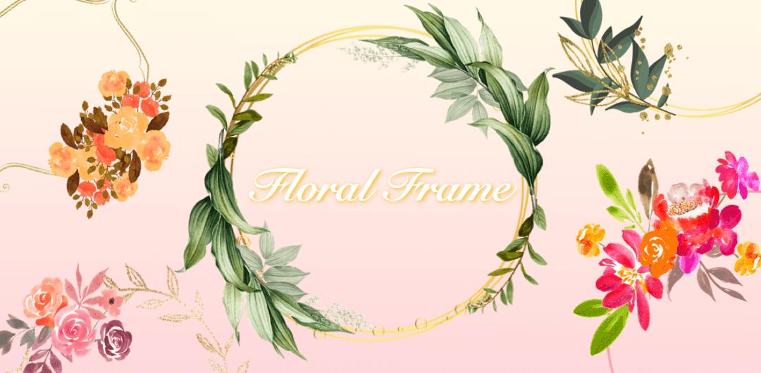 sticker: Flower Decor image