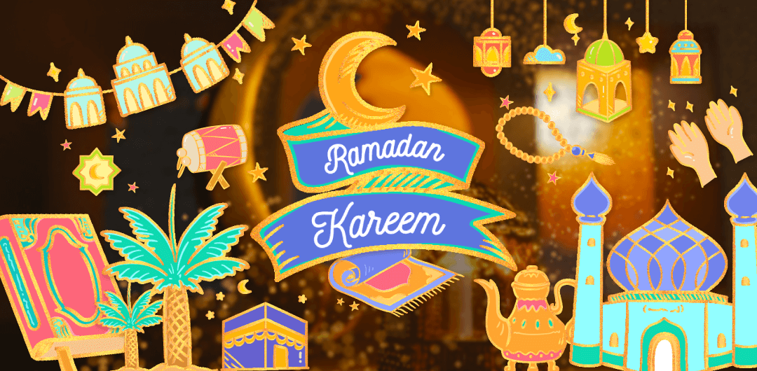 sticker: Ramadan Kareem image
