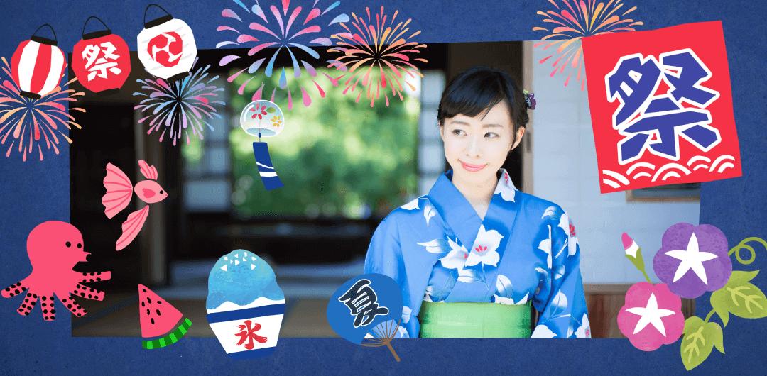 sticker: Summer in Japan image