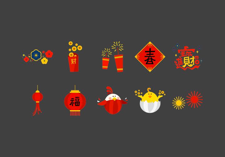 PhotoGrid Stickers Year of Chicken 2