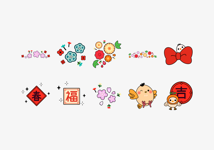PhotoGrid Stickers Year of Chicken