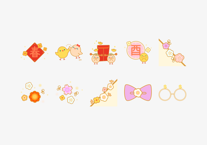 PhotoGrid Stickers Lunar New Year Luck