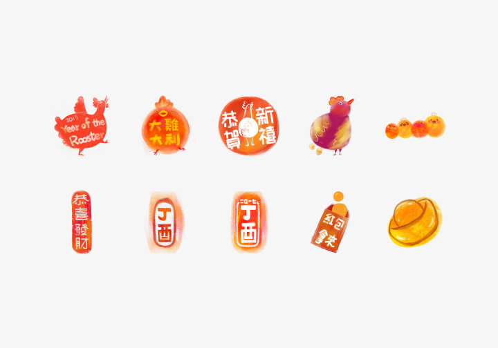 PhotoGrid Stickers Happy Chicken Year