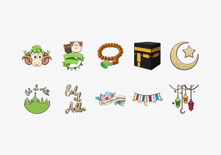 PhotoGrid Stickers Eid al Adha