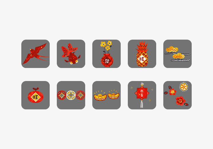 PhotoGrid Stickers Happy Lunar New Year Sticker