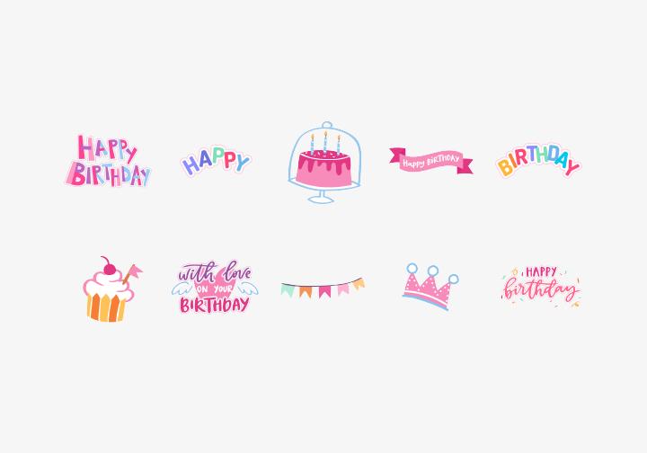 PhotoGrid Stickers It's Birthday Sticker