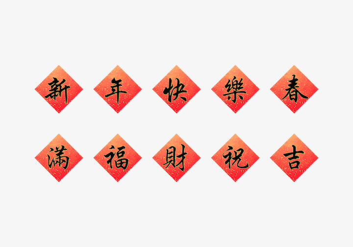 PhotoGrid Stickers Spring couplets